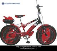 HH-K2014A 20 inch sport bike for kids