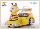 new PP material and battery powered electric car for child boys and girls