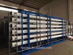 Lareg RO water filter for Aluminum profile