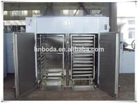 2014 hot selling industrial fruit dehydrator/food dehydrator