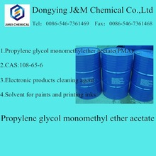 Propylene glycol monomethyl ether acetate/PMA/CAS:108-65-6