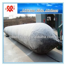 CCS certificate best price world widely used for ship launching inflatable heavy lifting airbag