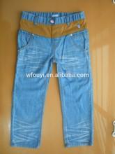Hot sale leisure thicken children's pants & trousers kids garment zumba pants