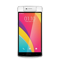100% New OPPO N3/ NOT X909 5.5'' Quad Core 16.0MP 32G Rom With VOOC Fast Charger And Ice Nest Heat Sink Smartphone