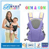 Comfortable and Breathable Mesh Fashionable leather baby carrier