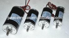 BLDC motor 86
