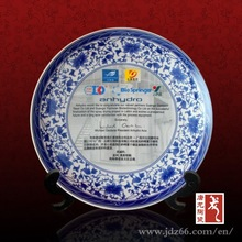 Custom made ceramic plate with commemorative significance