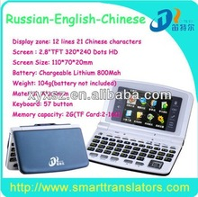 2014 Russian-English-Chinese Translator Accepted OEM for Stationery Supplier REC9820