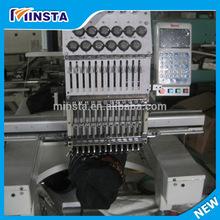 china embroidery machine spare parts/machine embroidery/two head embroidery machine