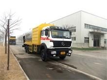 benz condiction buen distribuidor de asfalto de la carretera camiones la reparación del vehículo