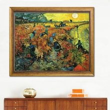 Famous Red Vineyards at Arles by Van Gogh reproduction artwork