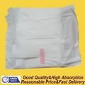 máquina de marca barata para hacer toallas sanitarias