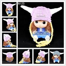 baby long hat like cowl animal have long ear fur hat foe children