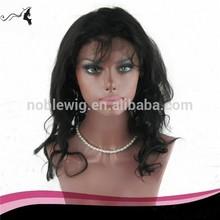 16 inch fashion body wave brazilian wigs for bald women
