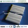 1263110 li-ion battery 3.7v 10000mah
