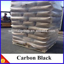 wet process carbon black