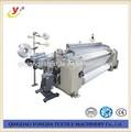 textile machine / sulzer air jet looms