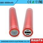 primary battery 18650 universal power bank 2200mah 2600mah lipstick metal case MP104