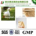 Cloruro de colina en polvo 60% mazorca de maíz, reinecke gravimetrica sal, las aves de corral de alimentación de aditivos, los aminoácidos, la proteína