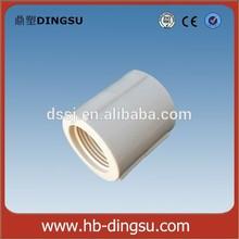 1/2 inch PVC Tube Fittings PVC Female Coupler White Color