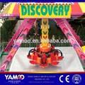 Yamoo kiddie amusement rides mini pendulum YM-MP-001