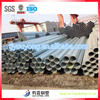 low carbon galvanized steel erw carbon water pipe