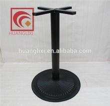 Modern minimalist furniture manufacturer of self-produced iron black paint table leg
