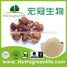 Free Sample For Test Kof-k Haccp Gmp Certified Manufacturer Herb Medicine 30% Polysaccharide Shitake Mushroom Extract Powder,