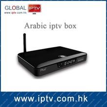 zaap tv arabic 411 stable channels 1080p hd arabic iptv box hd media player