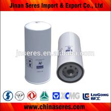 Low price sale Sinotruk howo VG64000070005 diesel fuel filter water separator
