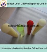 High pressure load resistant casting Polyurethane rod