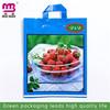 automatic production logo printed promotional foldable shopping bag