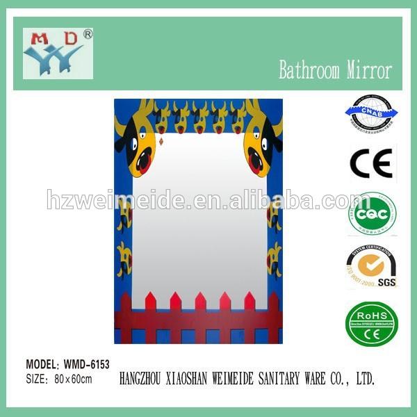 غرفة نوم مرآة الحائط صور معبد
