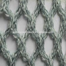 garment mesh fabric
