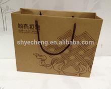 recycle kraft paper bag/brown kraft paper bag/brown striped kraft paper bag manufacturer and exporter (YC7902)