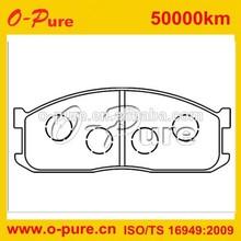 high-quality 29087 brake pad disco de freno