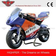 Mini Racing Motorcycle (PB009)