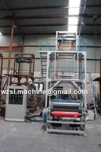 high speed pe plastic film blowing machine price