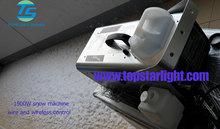 Ktv Disco Lighting machine light 1500W snow machine disco lights price