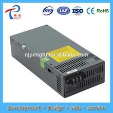 P800-1000-J Series 800-1000W AC/DC output 12v 15v 24v 48v auto switching power supply