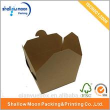 2014 kraft paper cupcake boxes/cupcake packaging/paper cupcake boxes