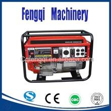 2014 lowest price high power gasoline generator 12v dc generator with 100% Copper Winding Alternator