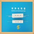 procelain shell alambre cemento herida resistencia 20w 15RJ