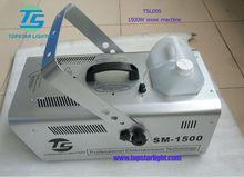 Ktv Disco Lighting 1500W snow machine made in china