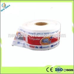 Hygiene packaging film rolls plastic laminated material