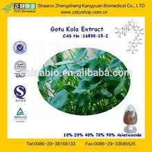 Super Centella Asiatica Herb Extract ( Asiaticoside/Total Triterpenes )