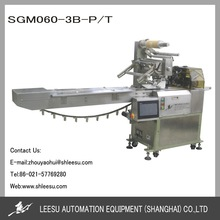 SGM060-3B-P/T mini servo drive high-speed automatic horizontal flow beef jerky packaging machine
