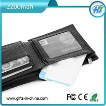Free sample 2600mah powerbank 6.6mm Ultra thin powerbank for chirstmas