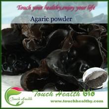 Agaric Powder | Agaric Powder Manufacturer | Agaric Powder Supplier