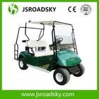 golf car hot sales electric golf carts & electric golf cart car buggy